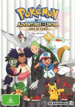 Season 16 - Black & White: Adventures in Unova and Beyond