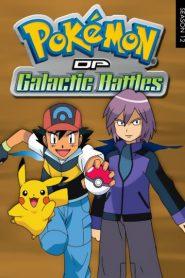 Pokémon: Season 12