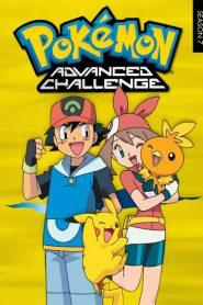 Pokémon: Season 7