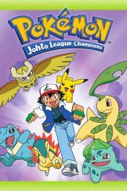 Pokémon: Season 4