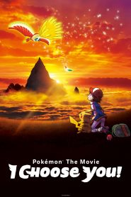 Movie: I Choose You!