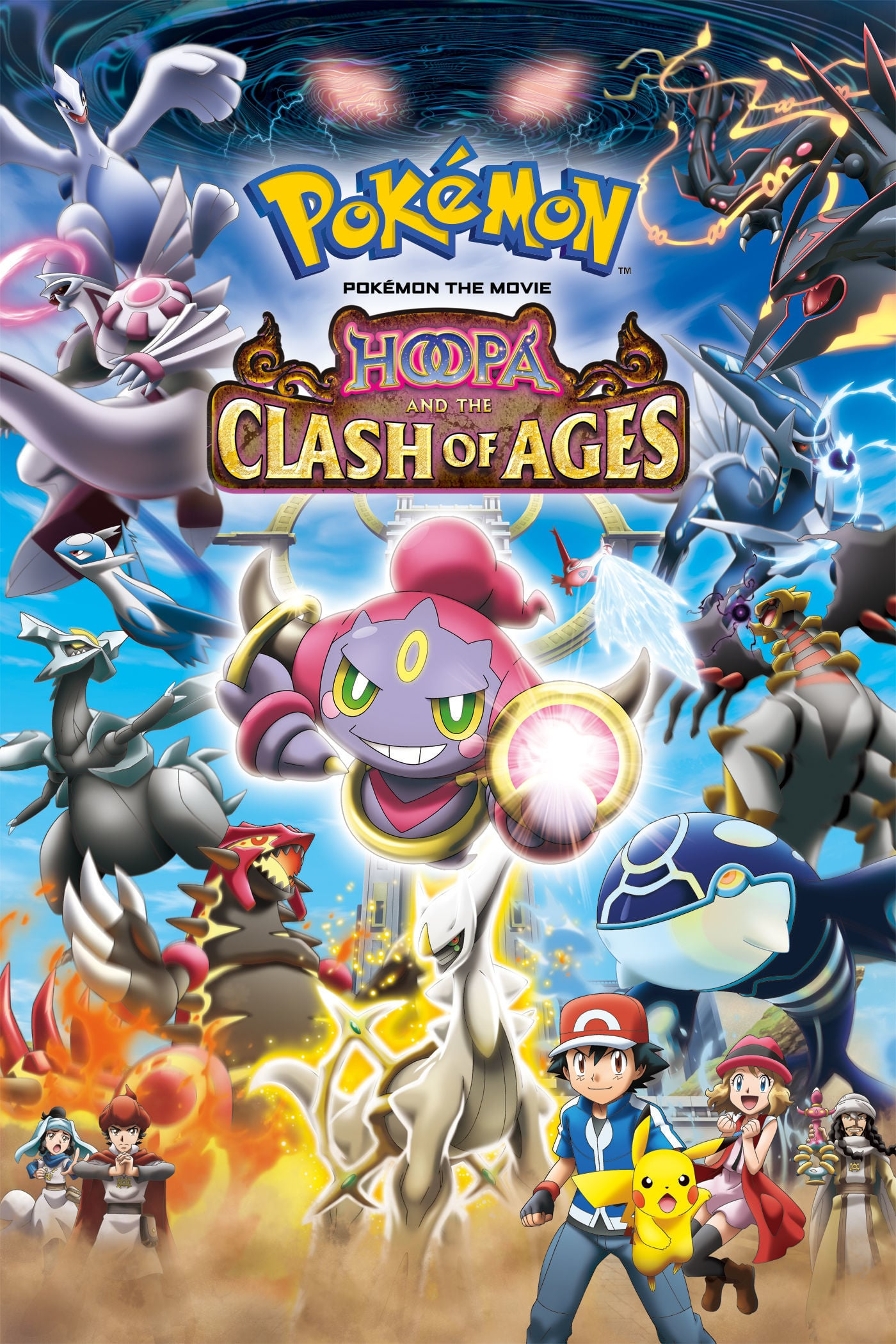 Movie: Hoopa and the Clash of Ages