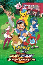 Pokémon: Season 22