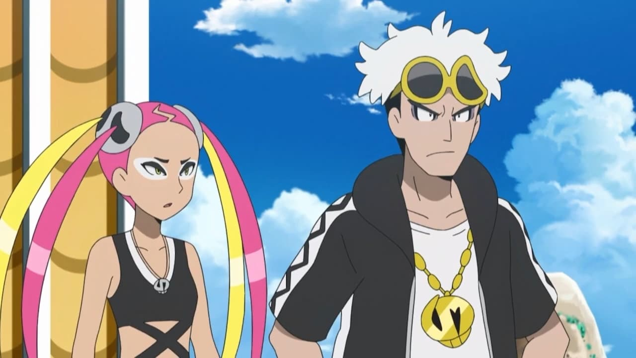 S22E23 - Guzma, Emperor of Destruction!